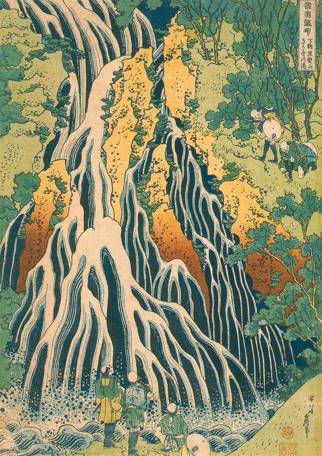 Водопад Кирифури