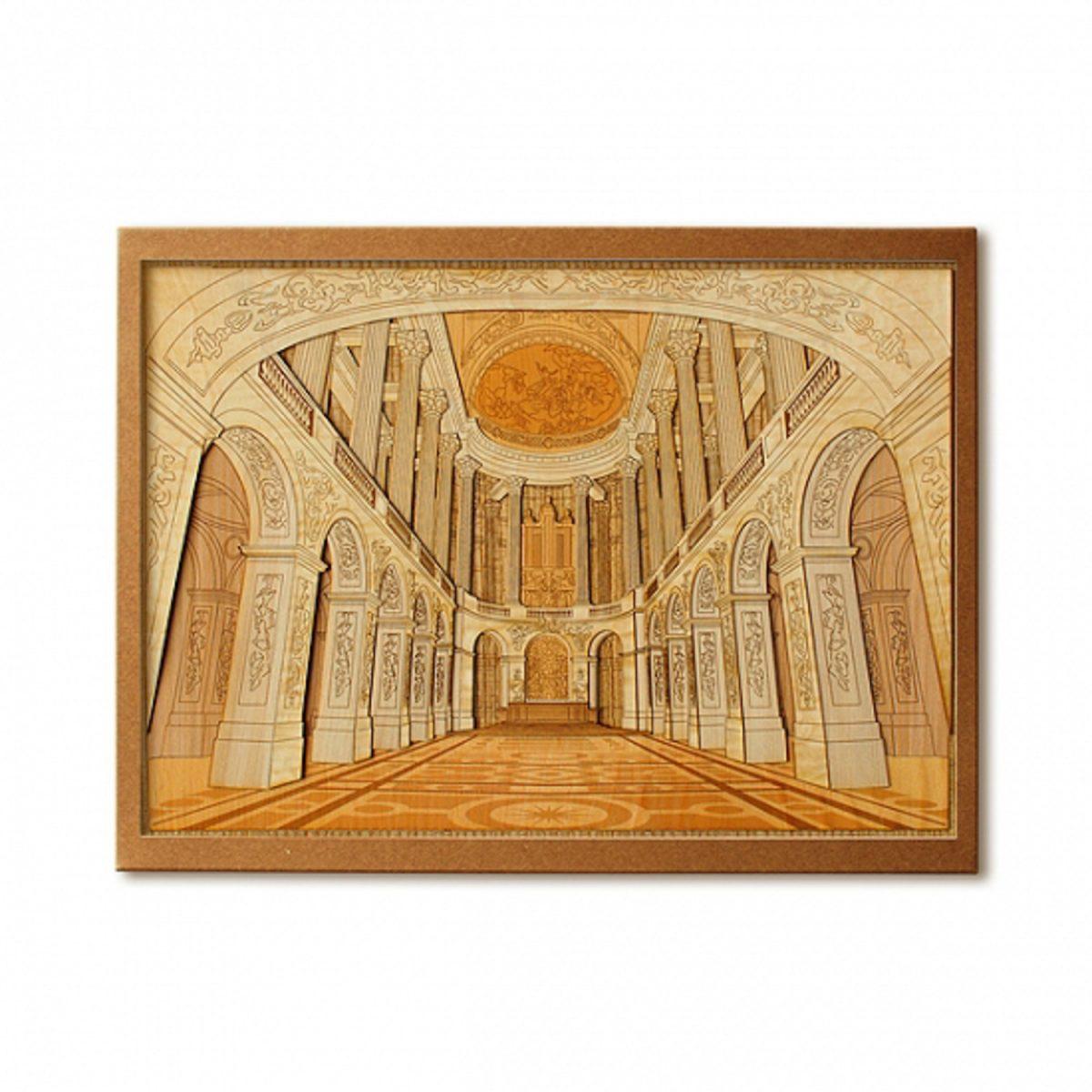 Набор Кихари «Дворец Версаль»