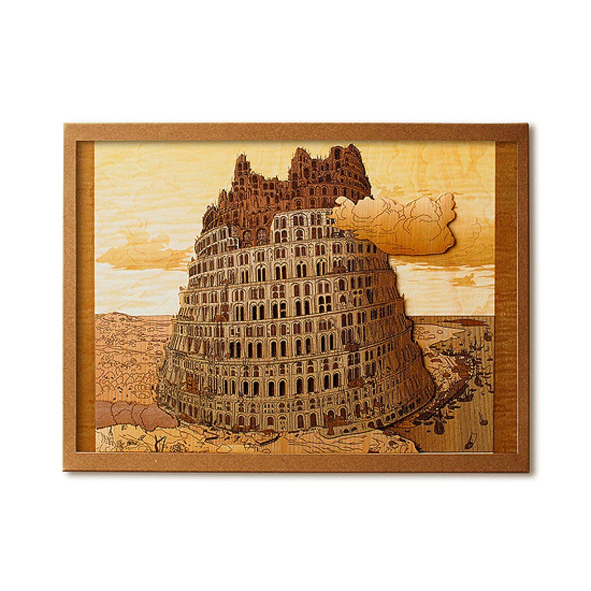 Вавилонская башня (Роттердам). Питер Брейгель