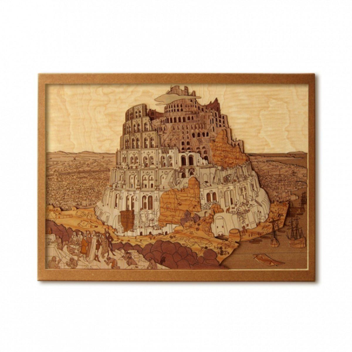 Вавилонская Башня (Вена). Питер Брейгель
