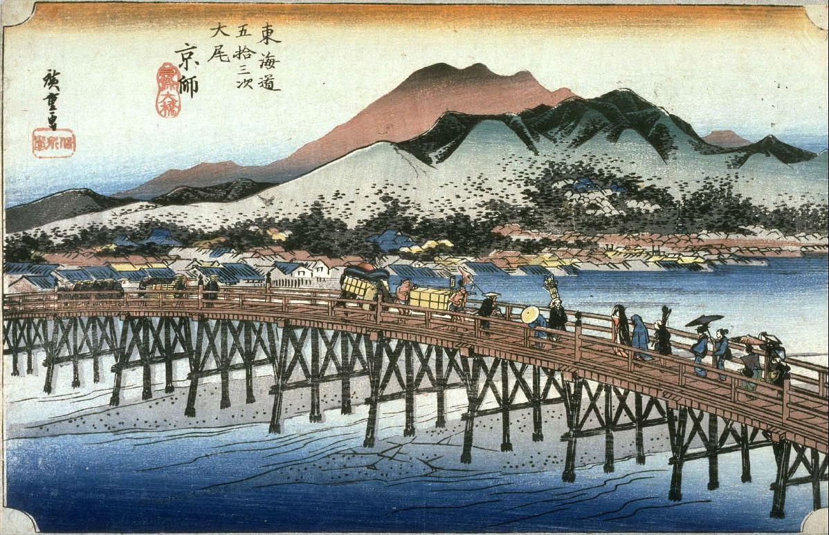 «Прибытие в Киото» Утагавы Хиросигэ из серии «53 станции Токайдо»