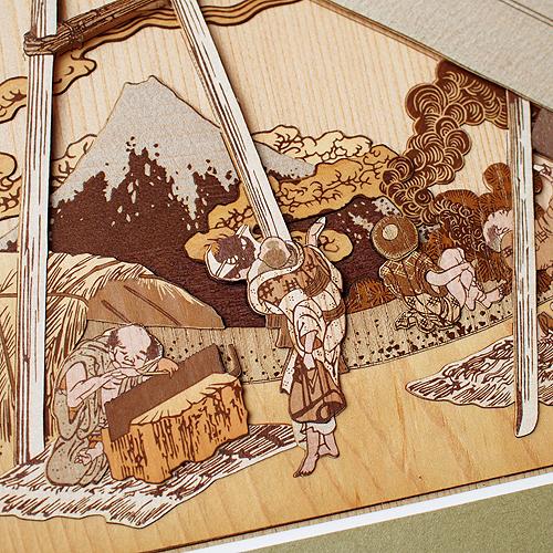 Набор «В горах провинции Тотоми»